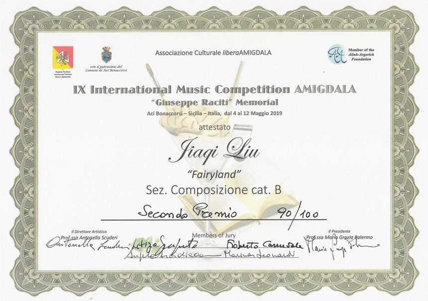 第九届阿米格达拉国际作曲比赛室内乐二等奖证书_副本.jpg
