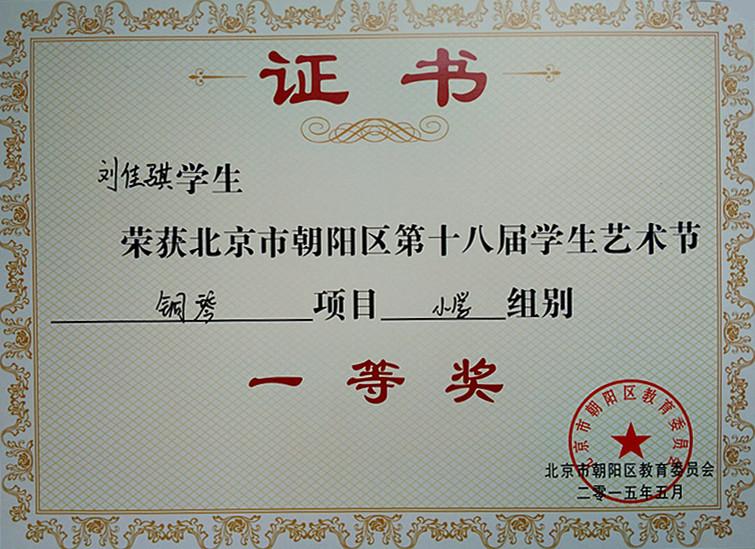 205_副本.jpg