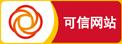 logo可信網站.png