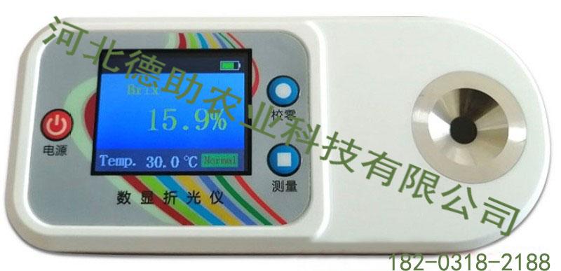 微信图片_202004171614011.jpg