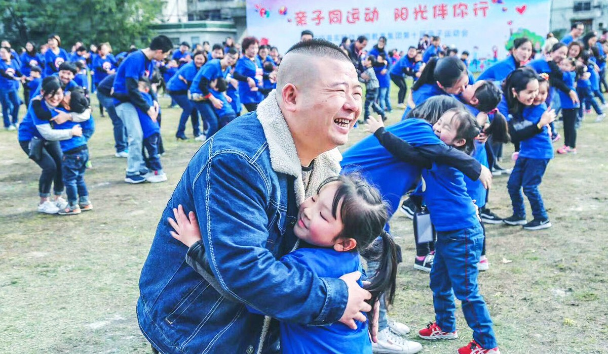 pic2:古源活動創意42-b  專業親子運動會公司.jpg