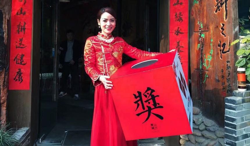 pic1:古源活動創意36-a  活動策劃怎么寫 杭州年會布置公司.jpg