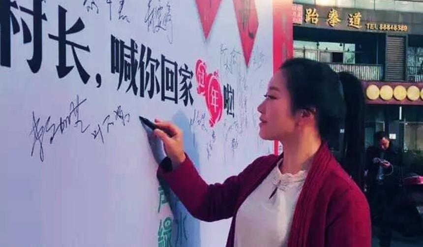 pic2:古源活動創意36-b  杭州活動策劃公司 杭州年會搭建公司.jpg