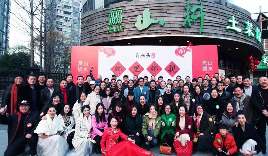 pic5:古源活動創意36-e  晚會活動策劃公司 杭州年會設計公司.jpg
