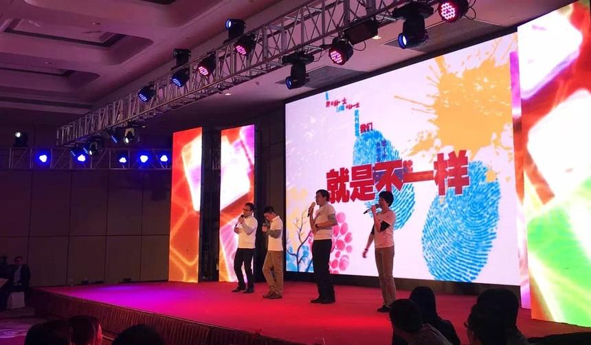pic5:古源活動創意34-e  策劃活動個人經驗  杭州醫藥行業峰會策劃.jpg