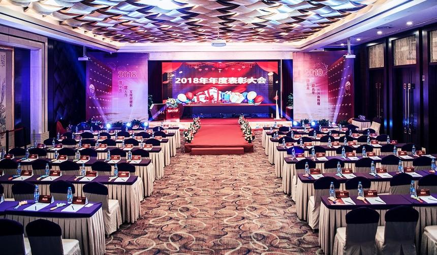 pic1:古源活动创意29-a  商务活动策划公司 表彰大会.jpg