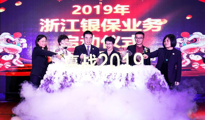 pic3:古源活動創意29-c  策劃 杭州 表彰大會 .jpg