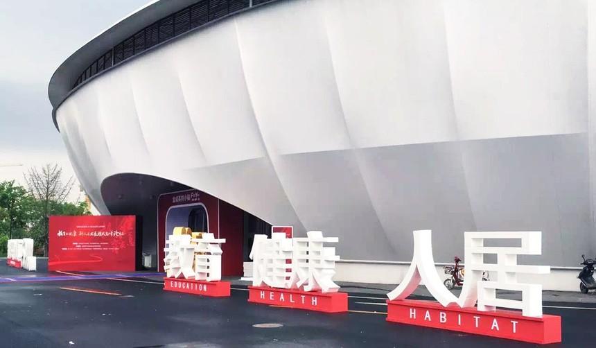 pic1:古源活動創意26-a  杭州策劃公司 周年慶典策劃公司.jpg