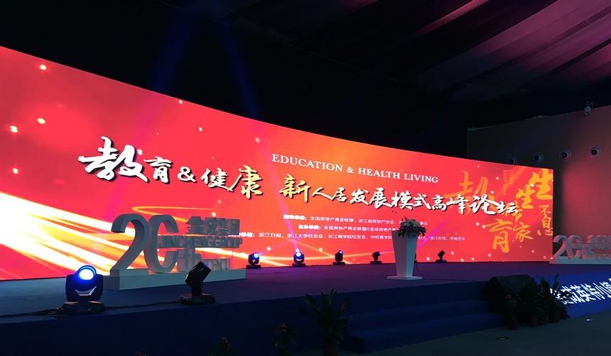 pic3:古源活動創意26-c  活動策劃公司收費標準 公司10周年慶典.jpg