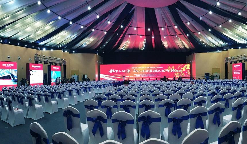 pic5:古源活動創意26-e  活動策劃公關公司 公司成立一周年慶典.jpg