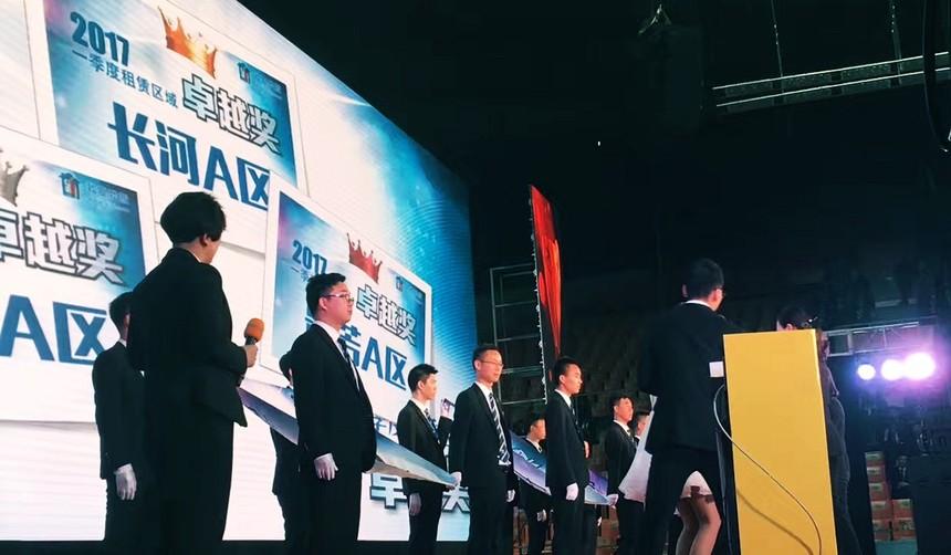 pic1:古源活动创意23-a  杭州会议展览策划有限公司 季度会议策划.jpg