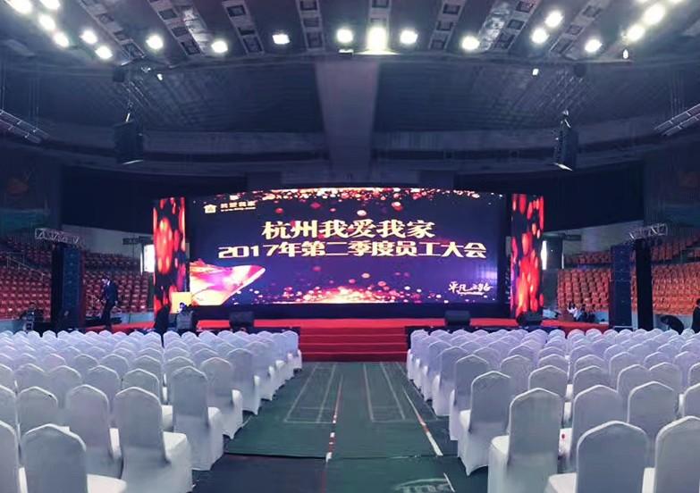 pic2:古源活动创意23-b  杭州会议活动  员工大会.jpg