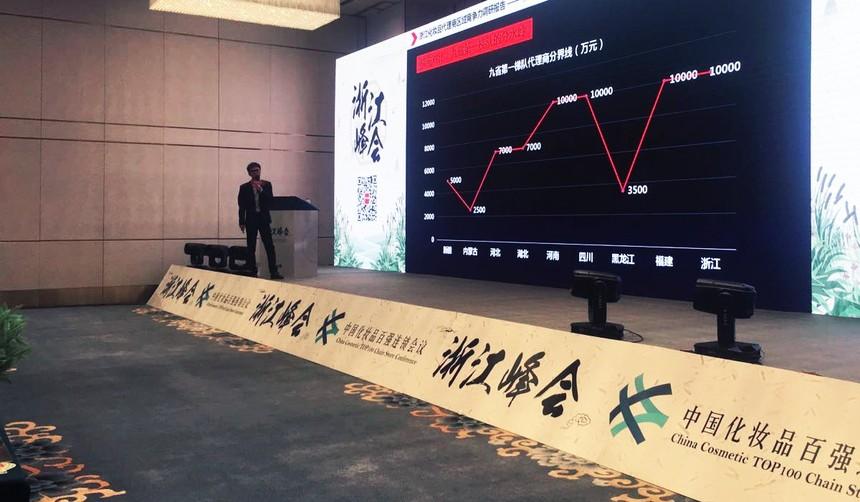 pic4:古源活动创意21-d  杭州会展服务公司 论坛会议bob手机网页版登录.jpg