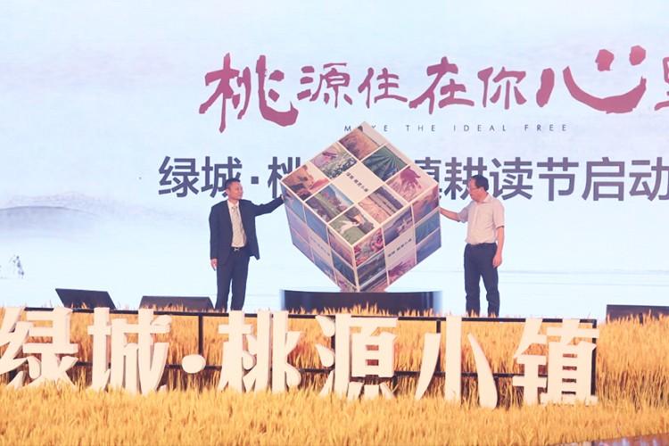 pic3:古源活动创意15-c  杭州公关活动公司 创意启动仪式.jpg