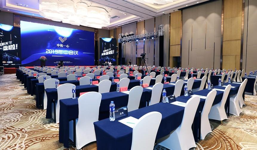 pic1:古源活动创意20-a  杭州好的活动公司 新闻媒体发布会bob手机网页版登录.jpg