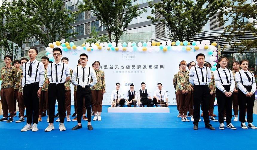 pic1:古源活动创意11-a  杭州活动策划公司 品牌发布会活动策划公司.jpg