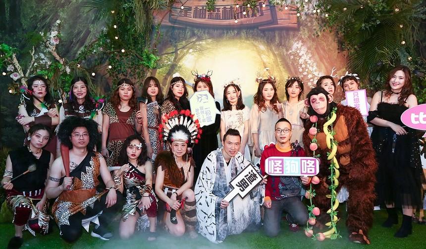 pic1:古源活动创意19-a  公司年会活动策划 杭州年会灯光策划.jpg
