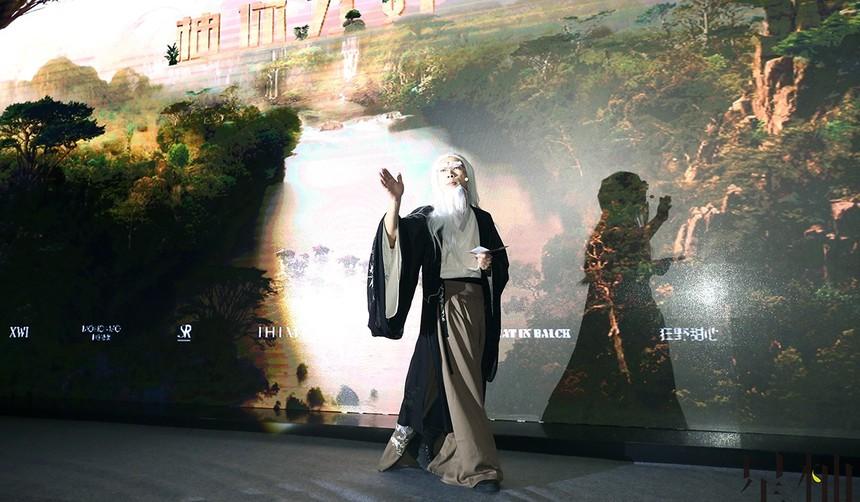 pic2:古源活动创意19-b  年会主题活动策划 杭州年会策划公司.jpg