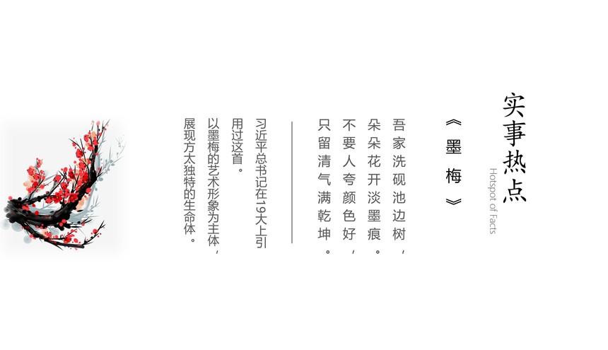 pic3:古源活動創意 活動方案2-c  杭州年會策劃公司.jpg