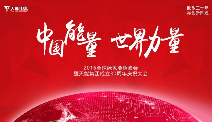 pic1:古源活動創意 活動方案3-a  公司成立5周年慶典.jpg