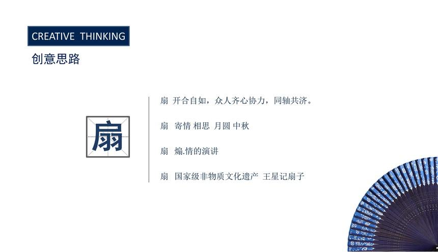 pic5:古源活动创意 活动方案4-e  校园营销大赛.jpg