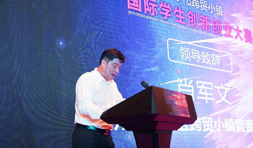 pic1:古源活動創意10-a  杭州賽事策劃 演講大賽活動