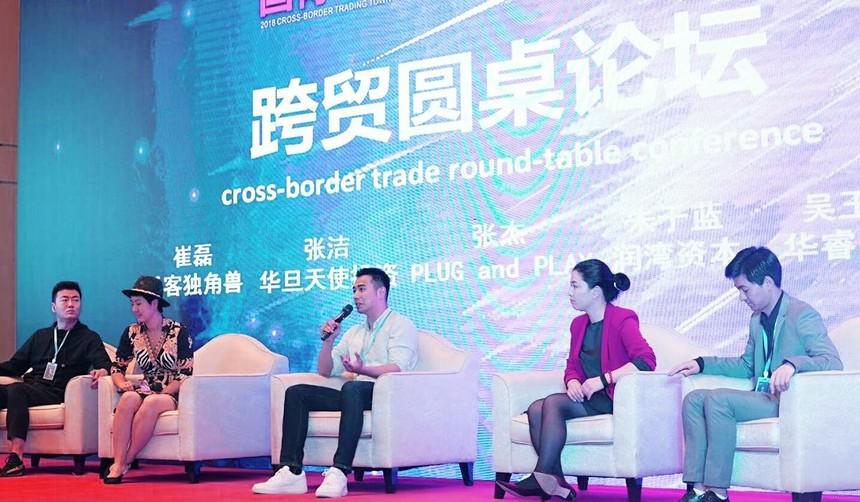 pic2:古源活動創意10-b  杭州賽事策劃公司 演講大賽活動策劃公司