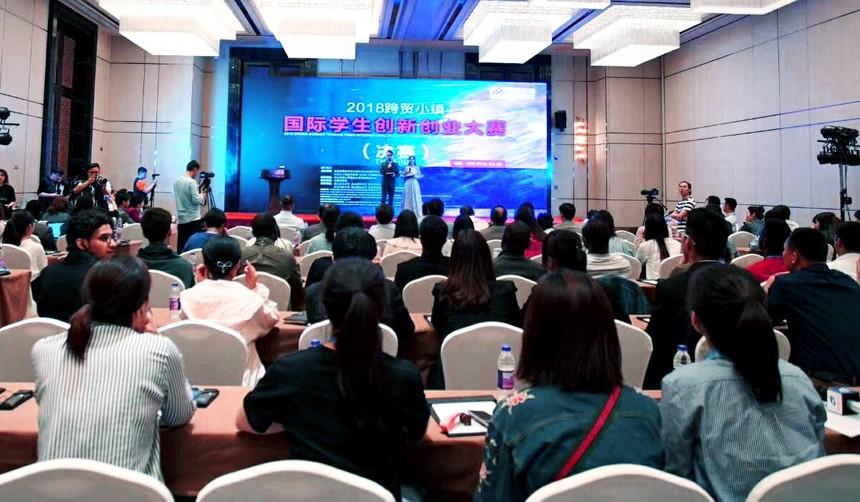 pic3:古源活動創意10-c  杭州賽事活動策劃執行 演講大賽活動策劃書