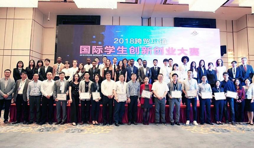 pic4:古源活動創意10-d  杭州賽事搭建 超級演說家
