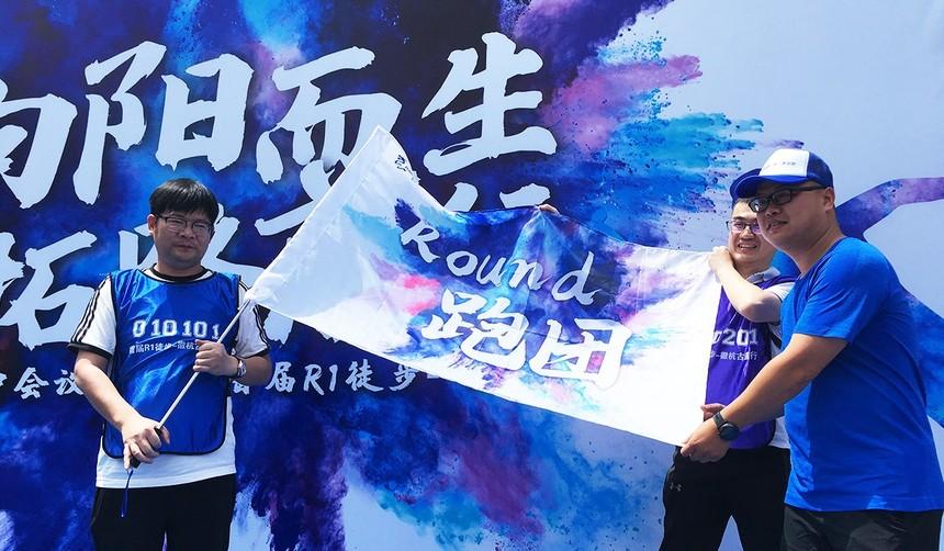 pic1:古源活動創意28-a  杭州50人團建 杭州100人以上的團建