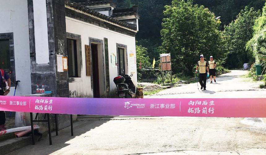 pic4:古源活動創意28-d  杭州桐廬團建 杭州二天可以去哪里