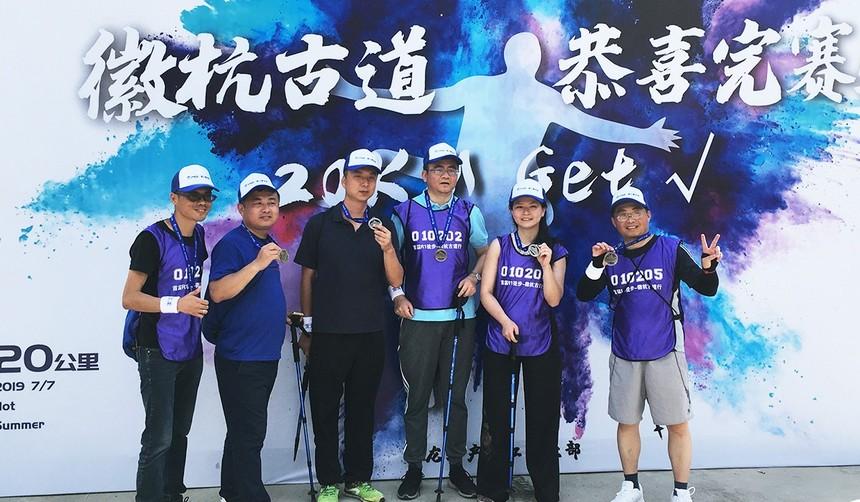 pic5:古源活动创意28-e  杭州临安团建 杭州30人团建