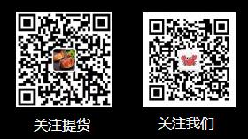 微信图片_20201014152553.png