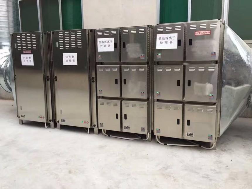 工业油烟净化器的特点油烟净化器的使用范围