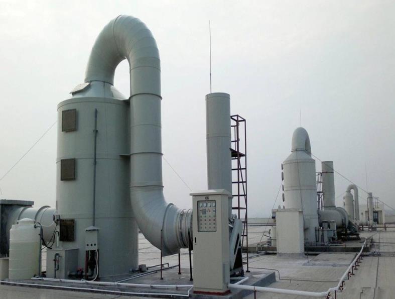 废气处理厂家哪家好?废气处理设备价格多少?