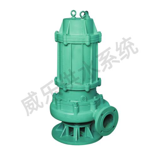 威乐污水泵