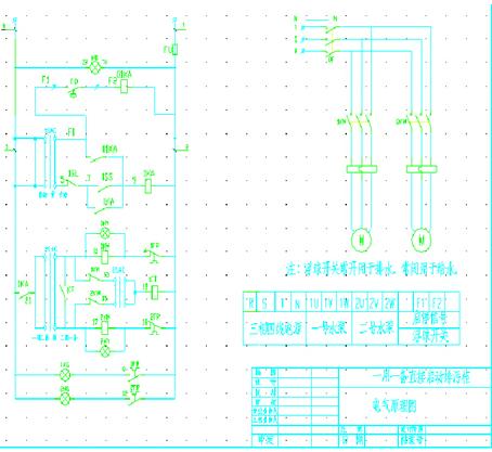 污水泵控制箱线路图