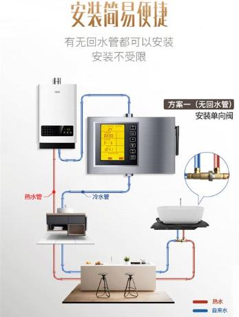 无回水管热水循环泵安装示意图