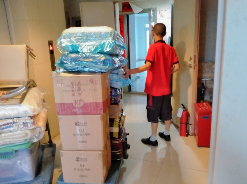 怎样避免搬家加价的技巧?