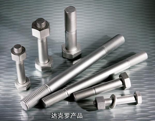 杭州达克罗加工技术