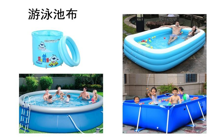 游泳池布.jpg