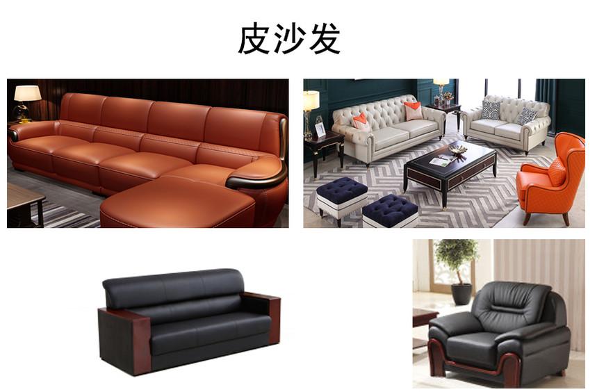 沙发-1.jpg
