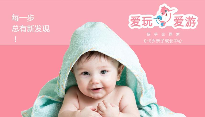 婴儿项目.png