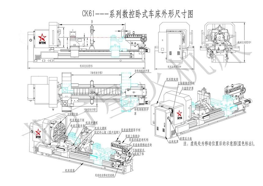 CK61---系列数控卧式车床外形尺寸图-星火IMG(1).jpg