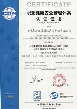 9000-14000-18000证书-2015 3.jpg
