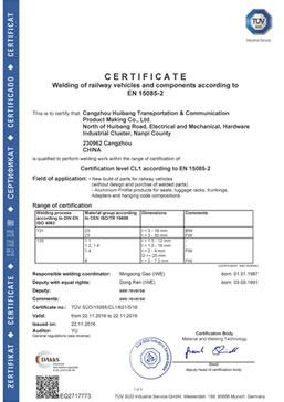 EN15085-2证书(新) 1.jpg