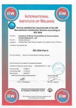 ISO3834证书2015 1.jpg