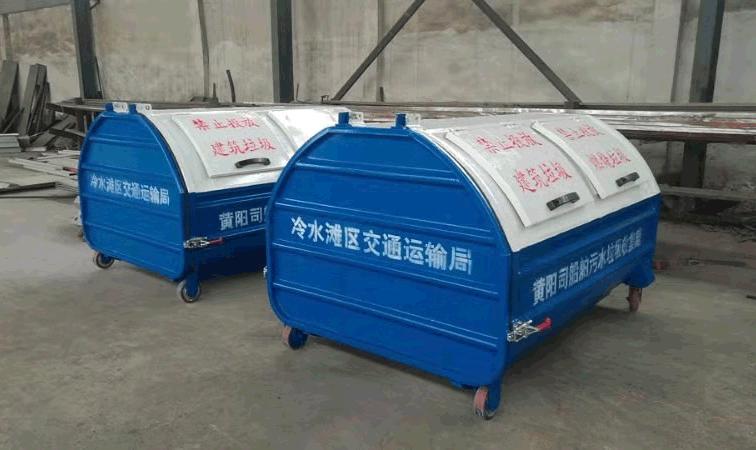 湖南永州客户采购勾臂式垃圾箱项目