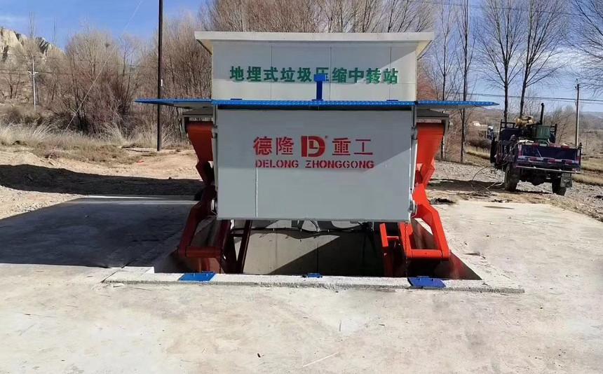青海水平式垃圾中转站项目
