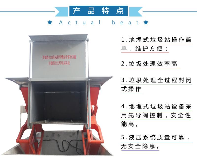 地下水平式垃圾压缩机